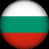 Trademark application Bulgaria