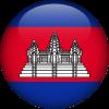 Trademark application Cambodia