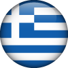 Trademark application Greece