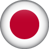 Trademark application Japan