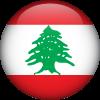 Trademark application Lebanon