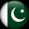 Trademark application Pakistan