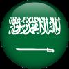 Trademark application Saudi Arabia