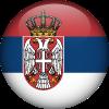 Trademark application Serbia