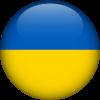 Trademark application Ukraine