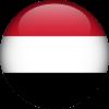 Trademark application Yemen