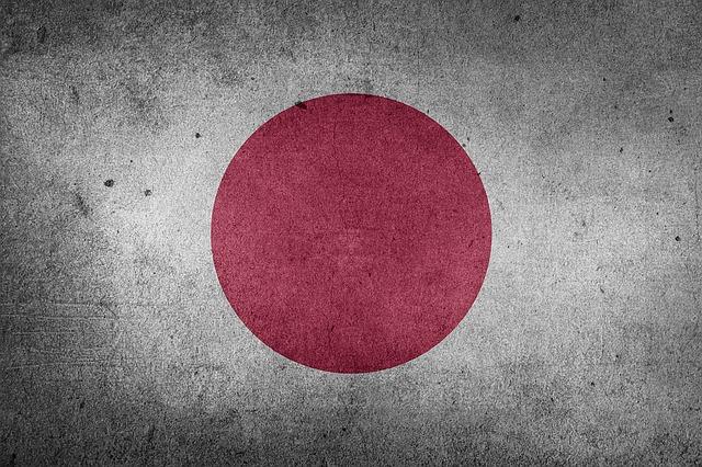 Trademark registration Japan