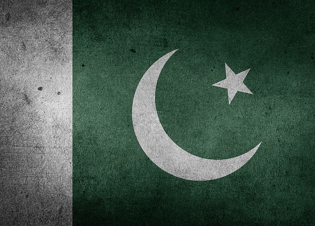 Trademark registration Pakistan