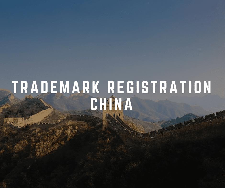 trademark registration china
