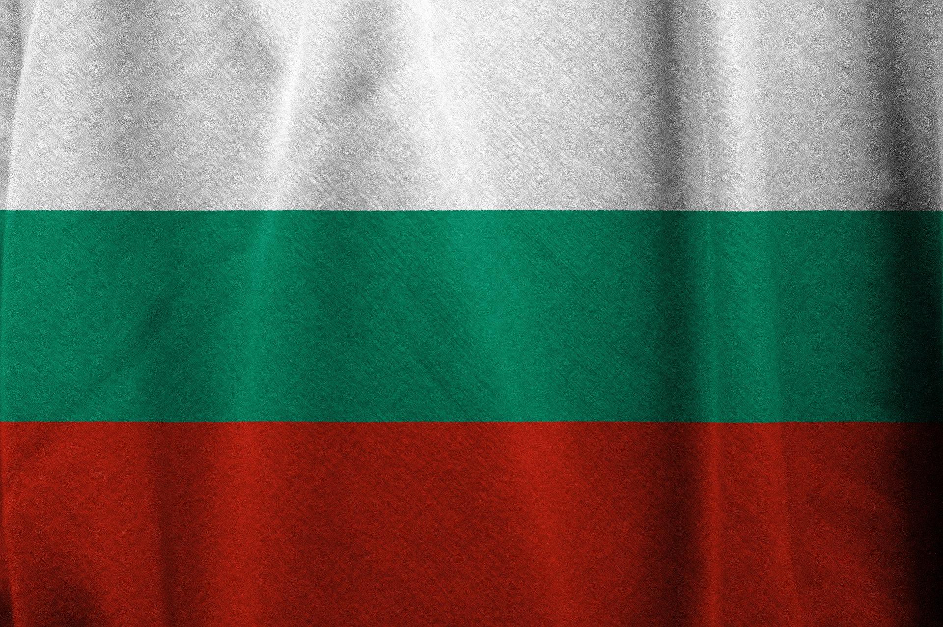 trademark registration bulgaria