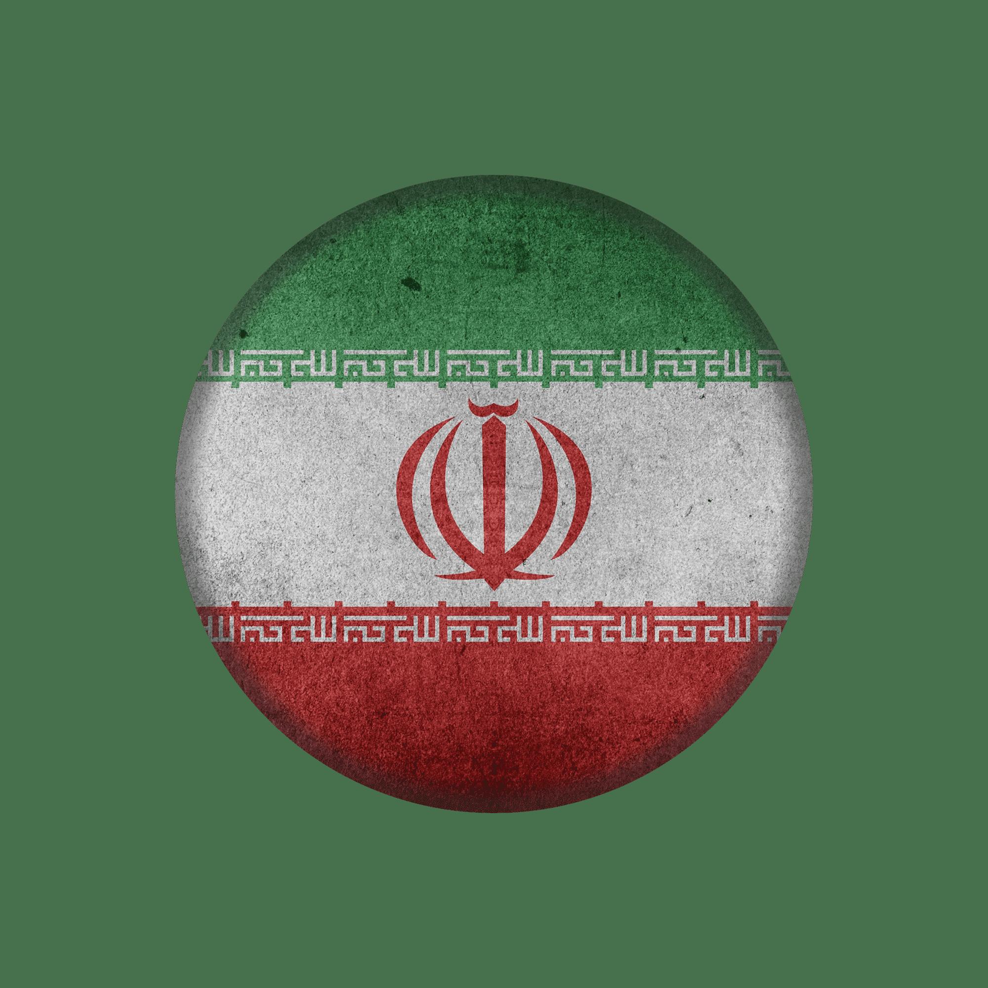 trademark application iran