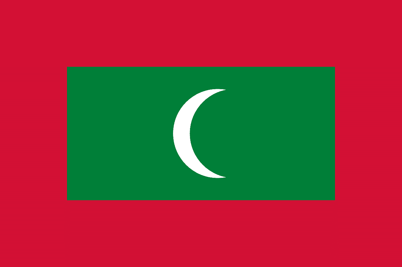 trademark registration maldives
